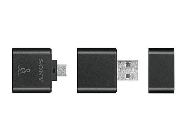 【新製品】SeeQVault(TM)対応microSDメモリーカードリーダー発売