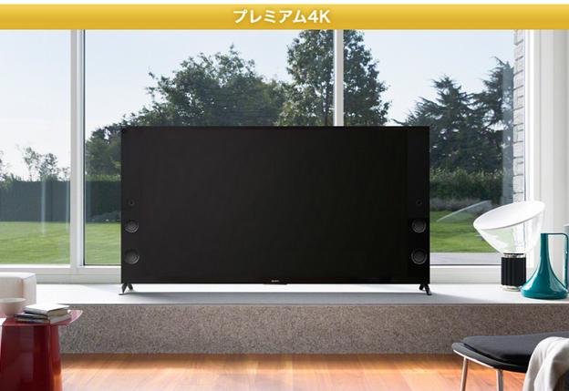 【新製品情報】新4Kテレビ発表!4Kチューナー、Android TV搭載、ハイレゾ対応に!!
