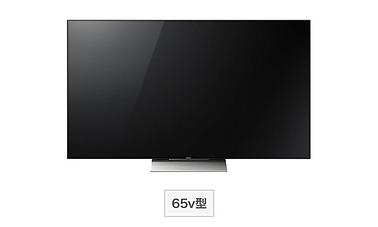 KJ-65X9300D