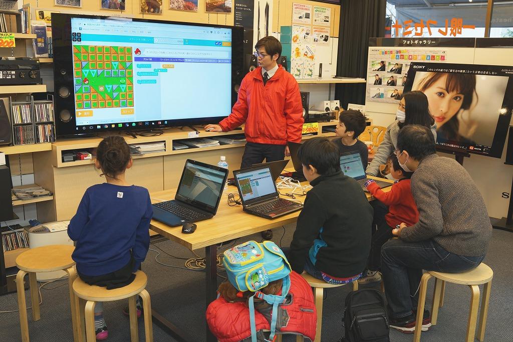 【簡易レポート】第1回プログラミング教室を開催しました!
