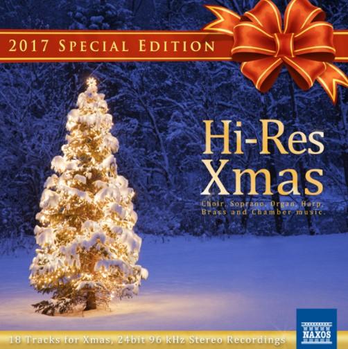 【12/24開催】ハイレゾセミナー ~クリスマスソング試聴会~ 開催のお知らせ