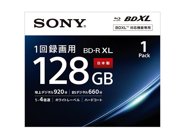 大容量世界初 4層BDXL対応 BD-R 4倍速 ブルーレイディスク登場