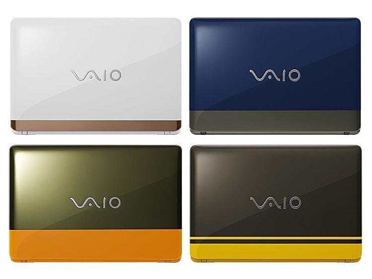 スタンダードで使いやすいノートPC 「VAIO C15」 秋の割引キャンペーン実施中!