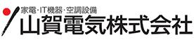 ソニーショップ 山賀電気(株)