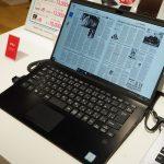 [速報]「VAIO SX14」実機展示レポート! 狭ベゼル+4Kディスプレイはデザインも実用性もいい!