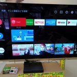 Android TV 機能搭載ブラビアにアップデート到来! Android 8.0 Oreoに対応しました!(2016年~2018年モデル)