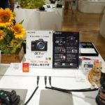 【予約開始】新ミラーレスカメラ「α7R Ⅳ」高画素がもたらすこと、そして進化したボディを触ってみて気づいたことは?【展示実機レビュー】