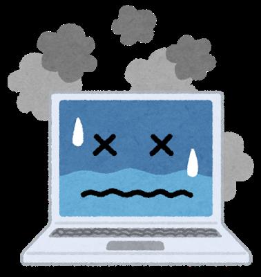 パソコンウイルス対策ソフトまとめ あなたにピッタリのセキュリティソフトは?