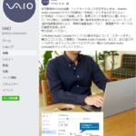 ノートPCでテレワークする時に役立つマイク設定「VAIO」