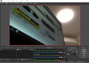 一眼カメラ/コンデジを使って高画質配信をしよう!HDMIキャプチャーと一眼を使った高画質配信のオススメ