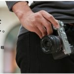 【速報】世界最小&最軽量のフルサイズセンサー搭載カメラ「α7C」発表!