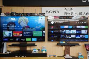 【ソニー】4K BRAVIA液晶フラグシップ対決!21年「X95J」vs 20年「9500H」実機比較レビュー